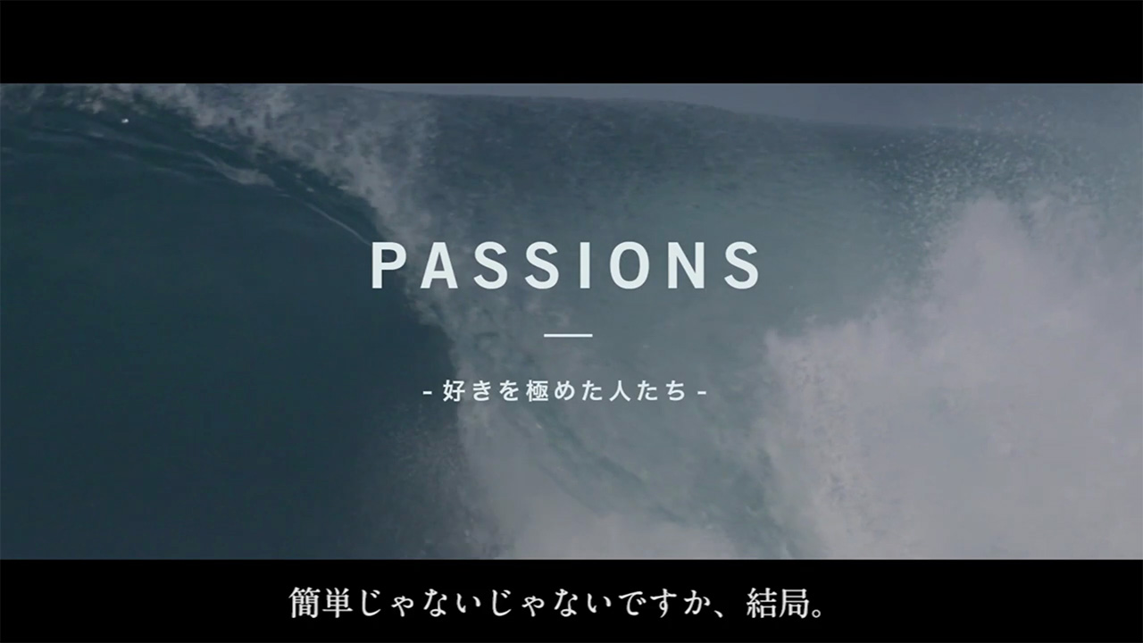 Xperia PASSIONS Web Movie